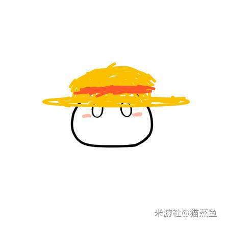 草帽史莱姆