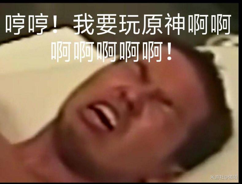 娘(po)化(hai)丘丘人