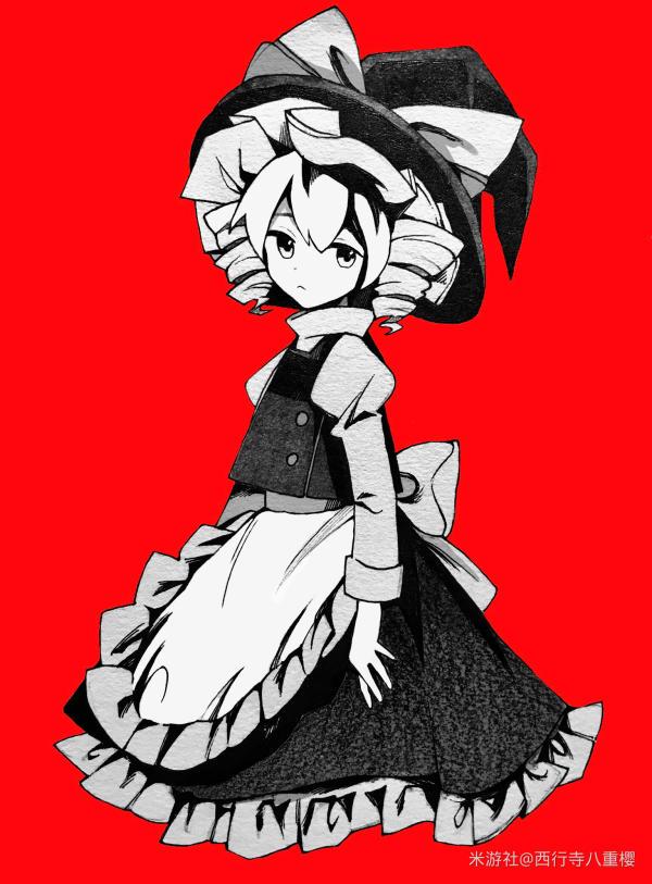 布洛妮娅(是魔理沙的衣服
