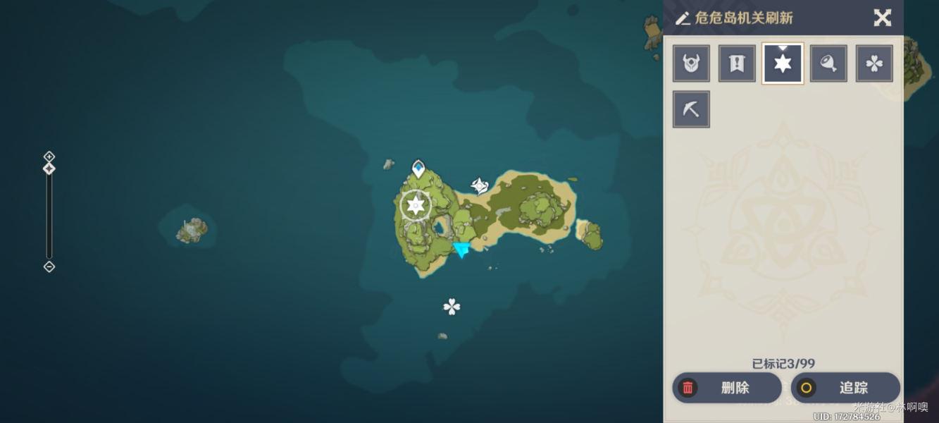 原神金苹果群岛可刷新宝箱一览 海岛哪些宝箱会刷新 游戏攻略 第2张
