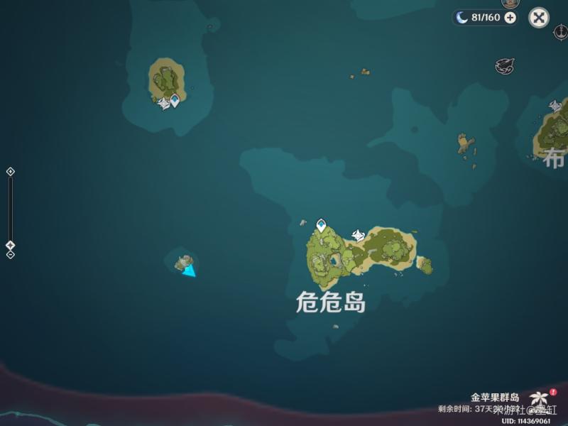 原神危危岛水底天文探测点解密攻略 游戏攻略 第1张